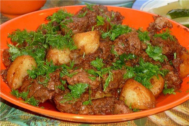 Казан кебаб по узбекски рецепт с фото