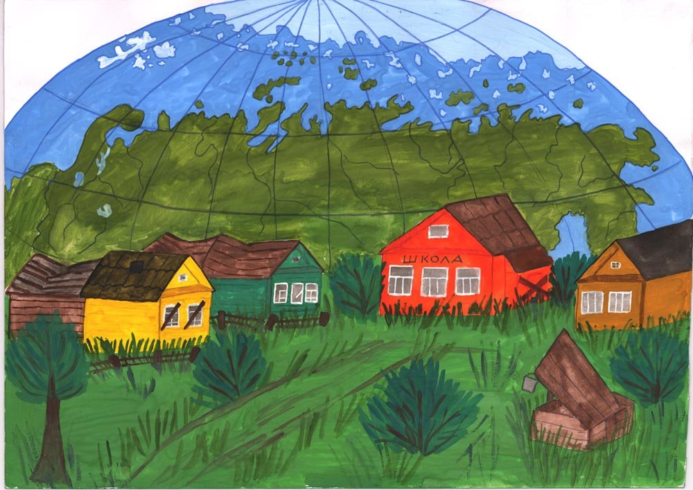 Картинки мой город моя страна для детского сада, про