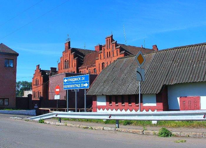 Глебовское ярославской области фото трех кухнях