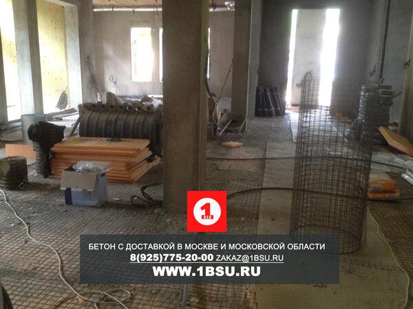 доставка бетона М250 на Пятницком шоссе