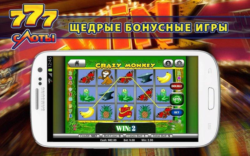 Игровые автоматы с ежедневным бонусом работа крупье в казино харькова