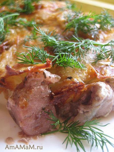 Запеканки из свинины рецепты с фото