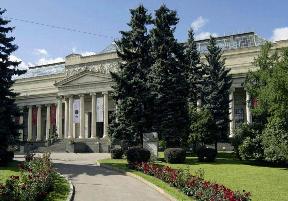 Музей изящных искусств (Музей изобразительных искусств им. А. С. Пушкина). Москва.