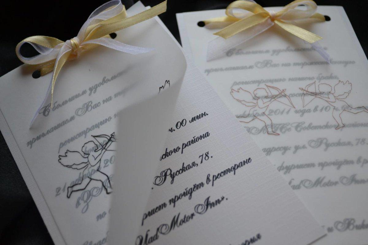Розы снегу, где распечатать приглашения на свадьбу