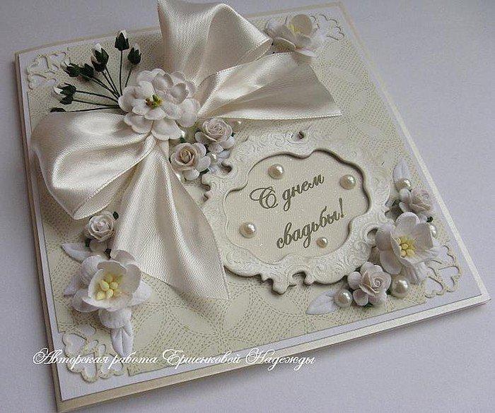 Поздравление, открытка со свадьбой скрап