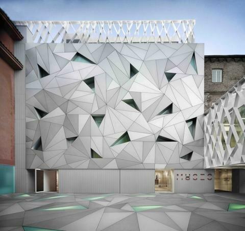 Музей рисования и иллюстрации Museo ABC в Мадриде.