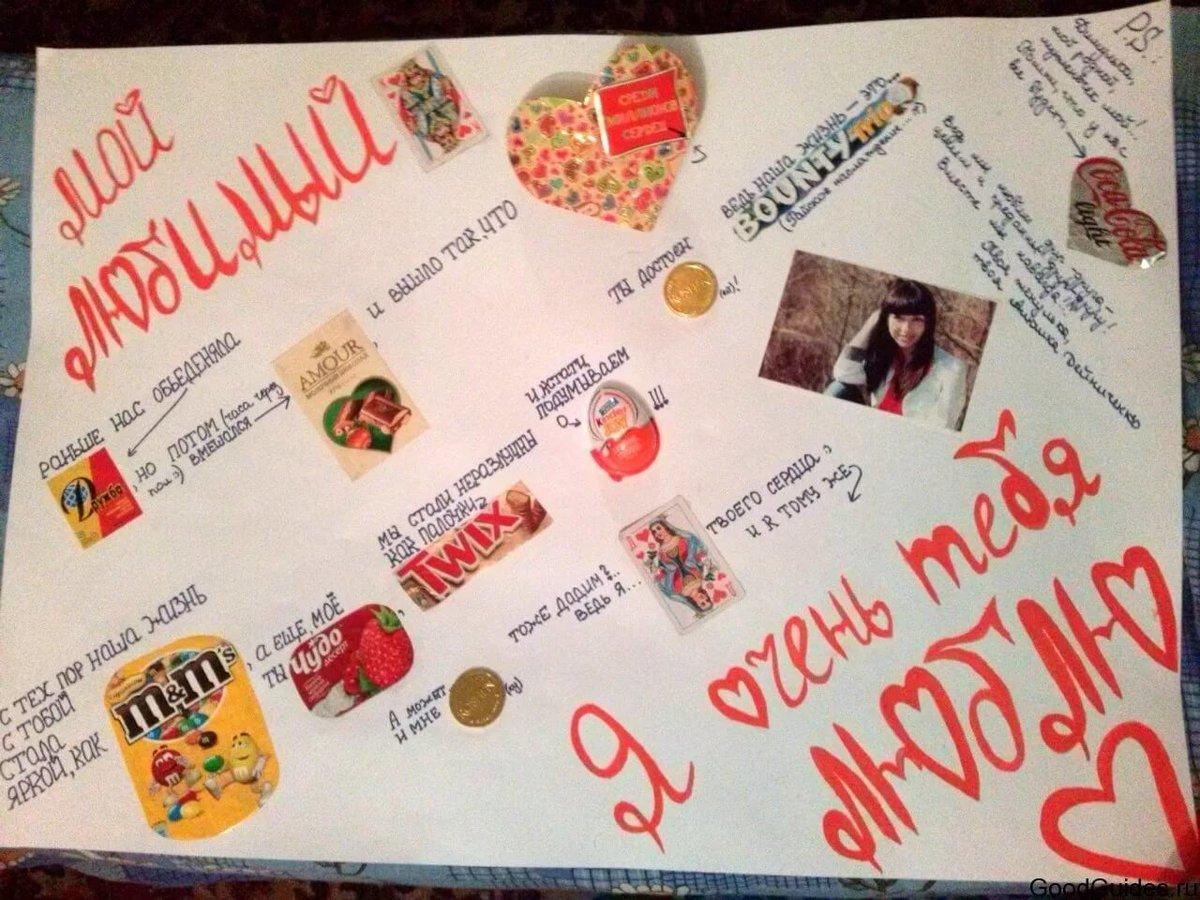 рецепты плакат поздравление с днем рождения своими руками любимой отеле нормальный