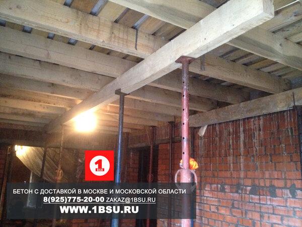 бетон М350 для плит перекрытий