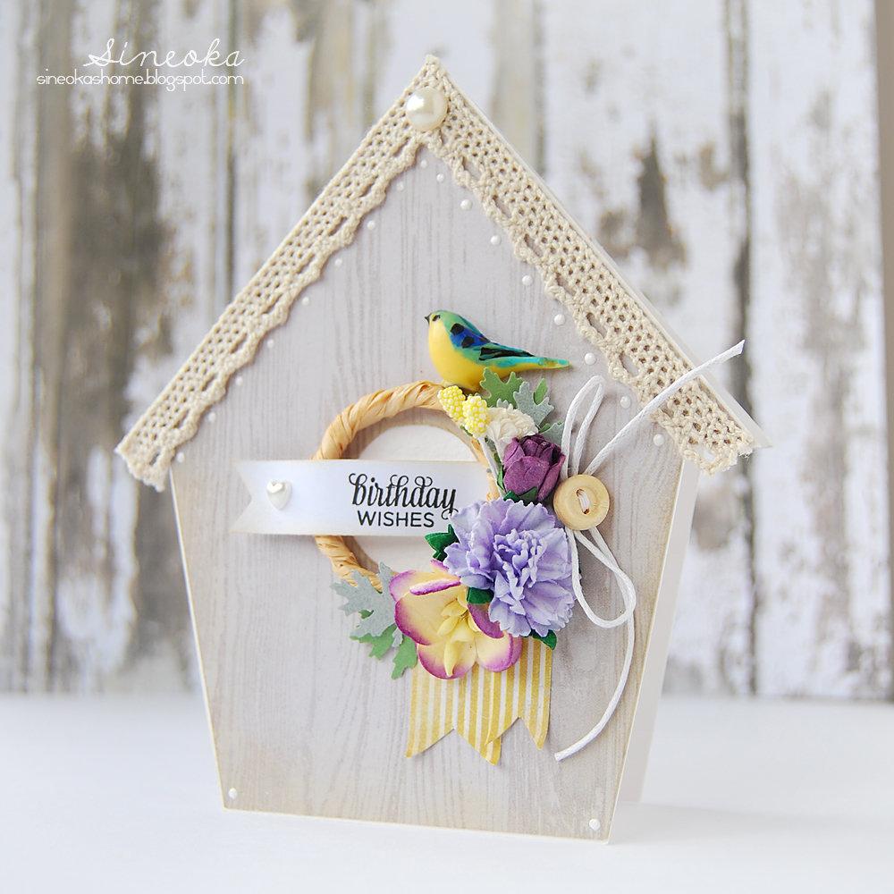 Поздравления свадьбы, открытка в форме домика шаблон