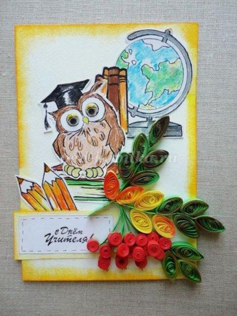 Днем, открытка ко дню учителя на а3 ваза с цветами и пожеланиями