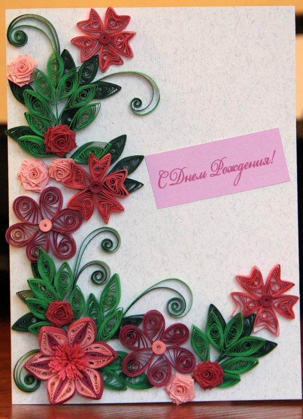 Рисовать новогоднюю, квиллинг открытки с юбилеем для женщины