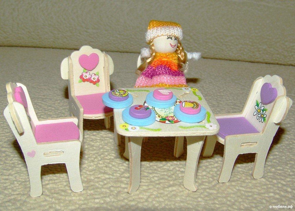 начать говорить фото поделок для кукол пожалуйста технологией
