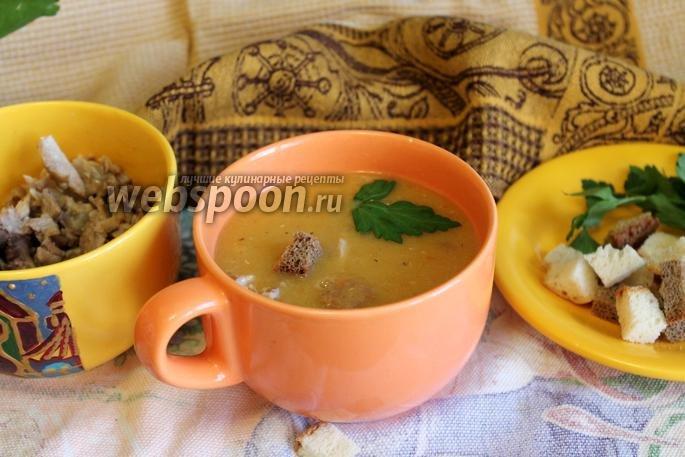 Чечевичный суп пюре рецепт с фото пошагово