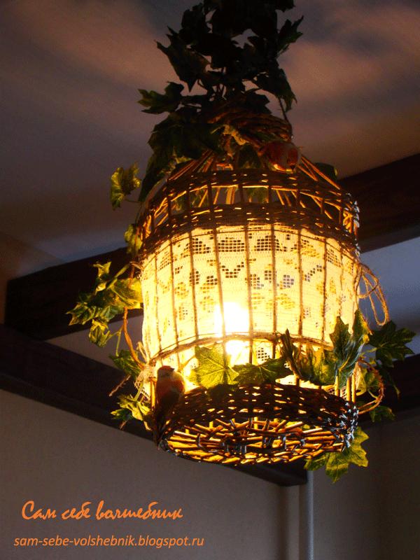 Винтажный светильник для кухни в виде птичьей клетки, плетенный из бумажных трубочек.