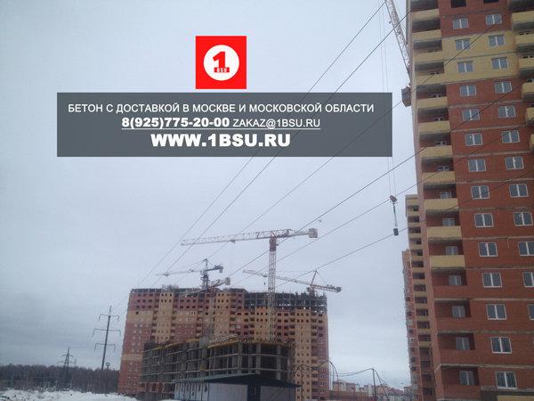 монолитное строительство в Одинцовском районе