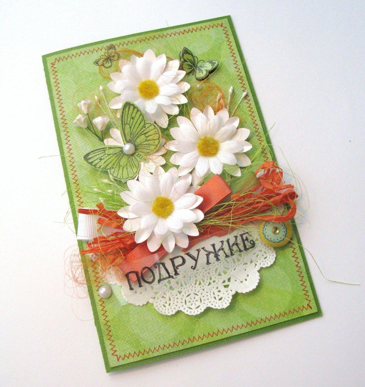 Изготовление открытки ромашка, картинки дню стоматолога
