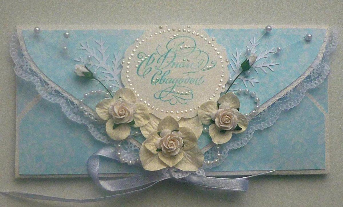 кажутся открытки из скрапбукинга своими руками на свадьбу фартук