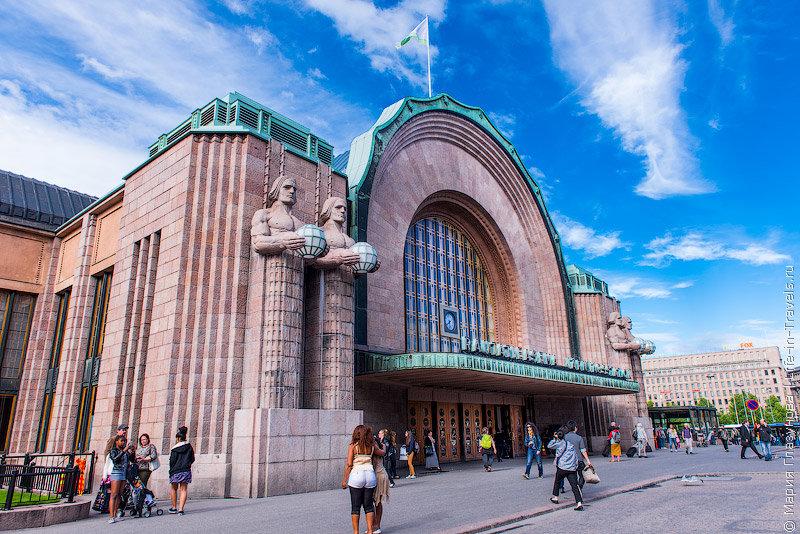 Центральный вокзал Хельсинки  – мощное здание из розовых гранитных плит, с гигантскими атлантами на входе, один из самых эффектных объектов архитектуры в Хельсинки