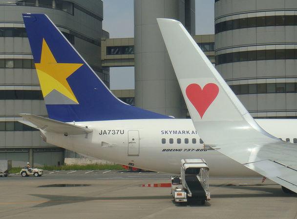 Аэропорт в Токио