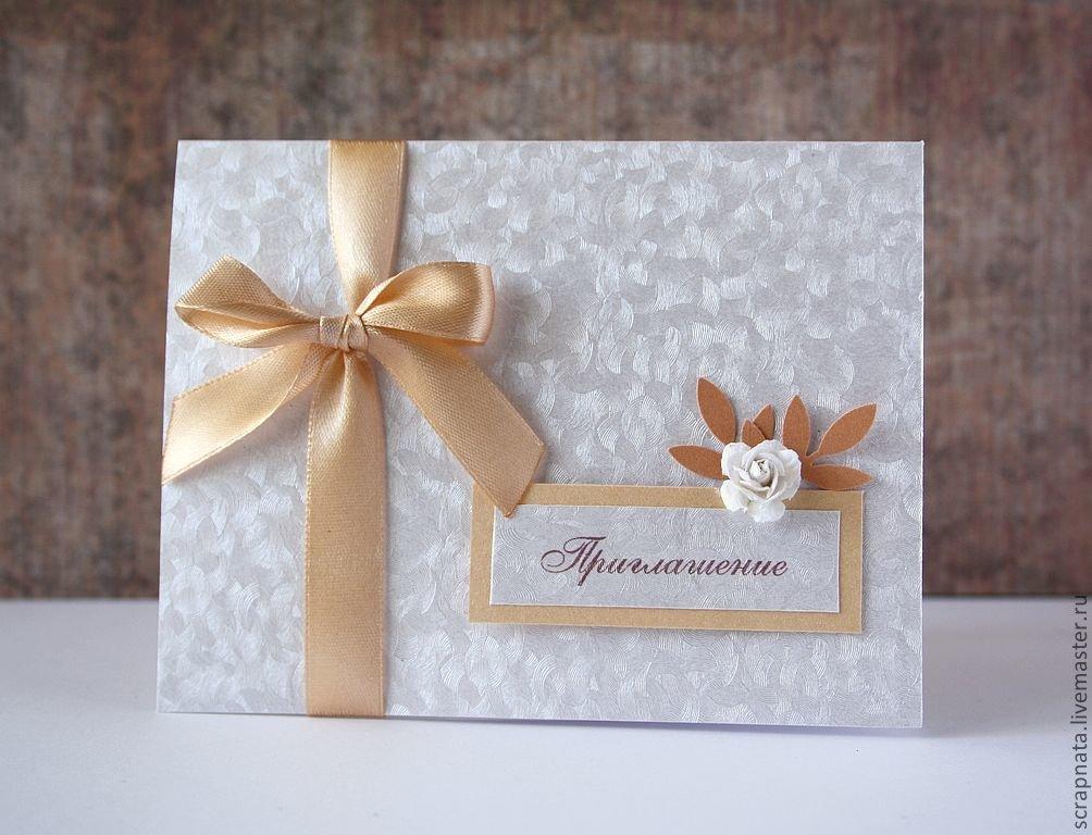 Бумаги, открытки на пригласительные