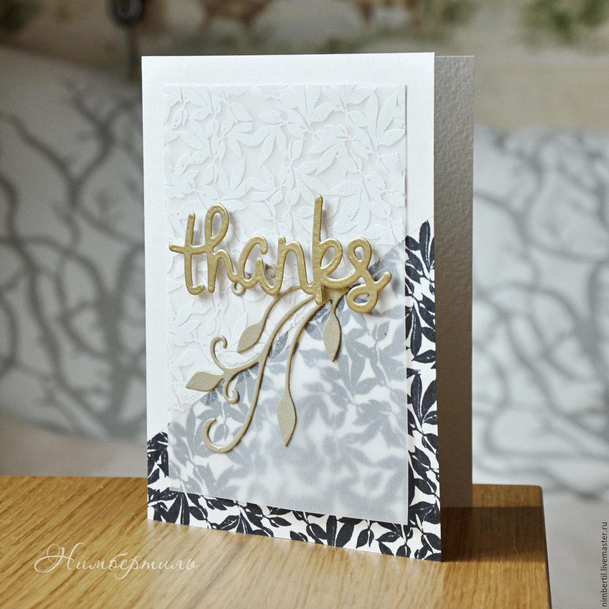 Скрап открытки белые