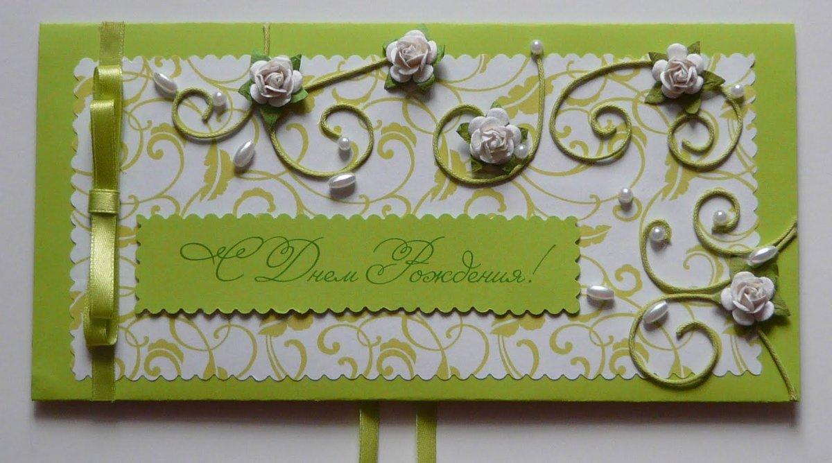 Открыткам, открытка оформлена с поздравлением