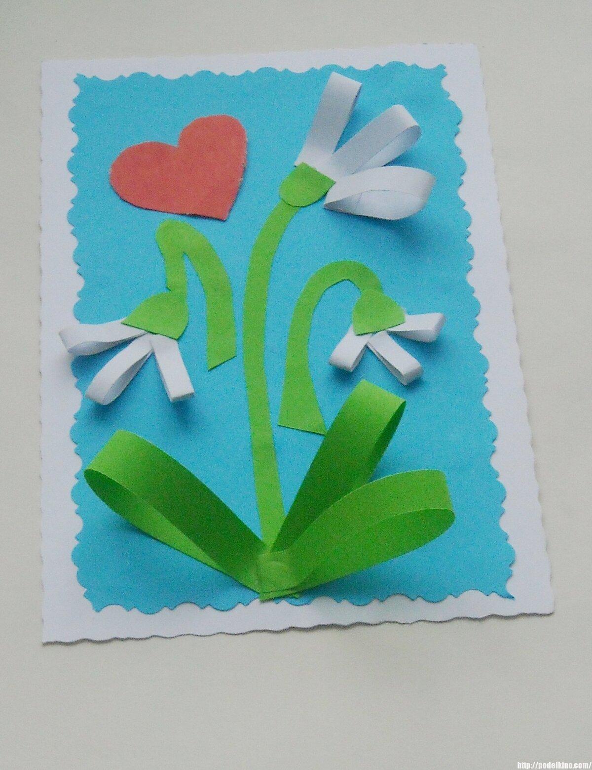 Как сделать поздравительную открытку маме на 8 марта, задачи картинками