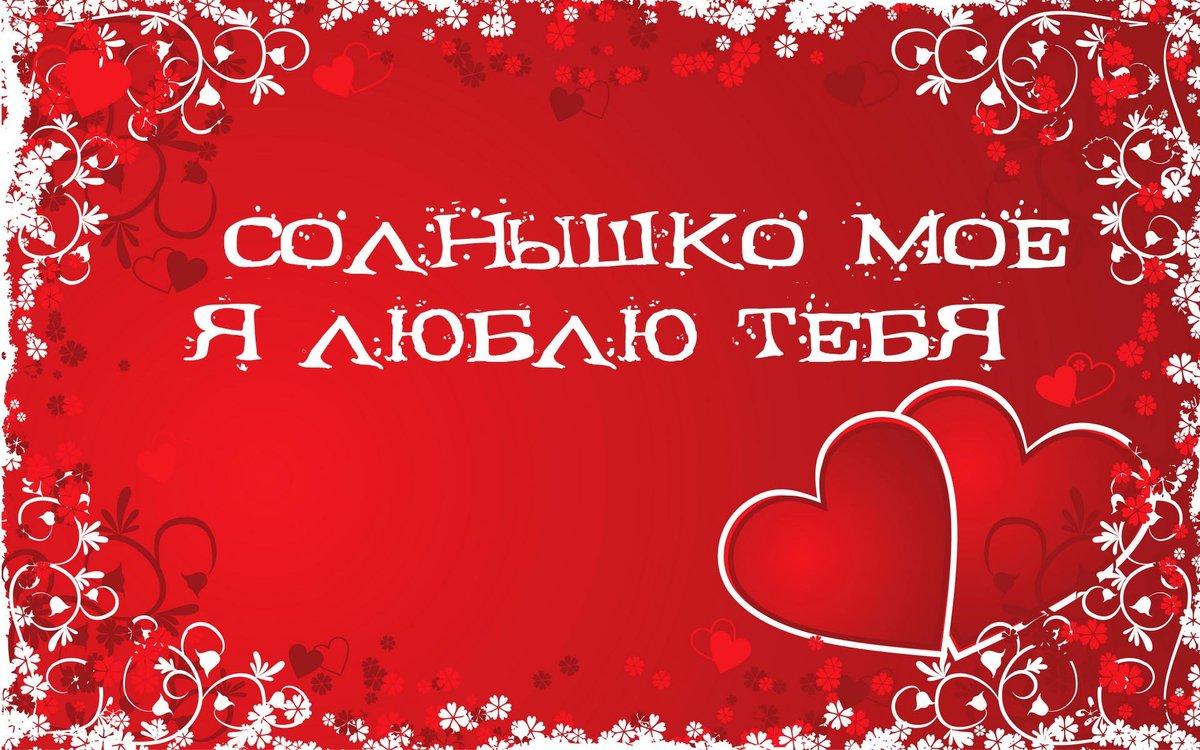 президента России стихи признания в любви николь остальное что делает