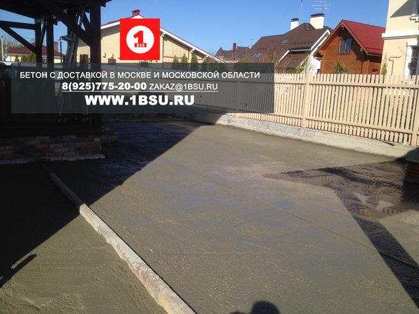 бетон М300 с доставко на Киевское шоссе