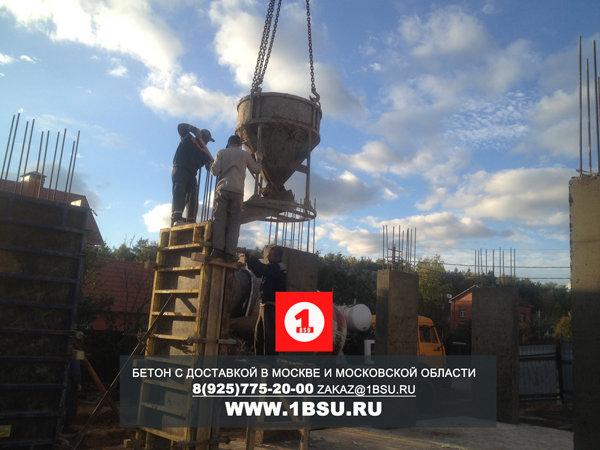 доставка бетона М350  на Можайское шоссе