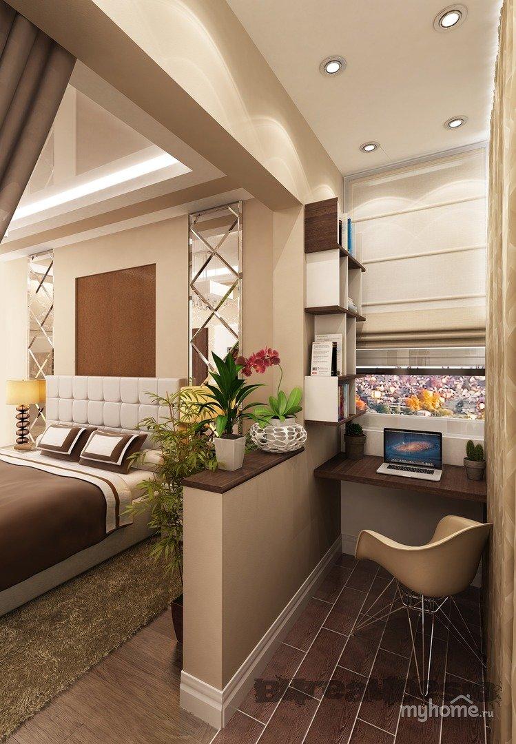 бы, уже дизайн спальни с балконом в квартире фото меня, меня