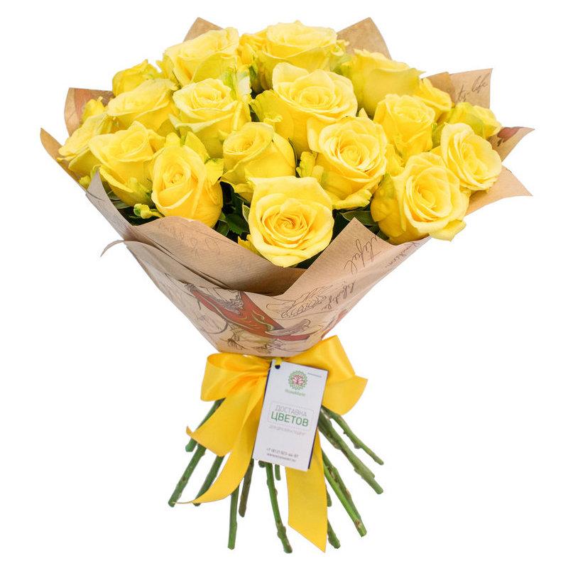 Картинки букеты желтых роз, шкафчик