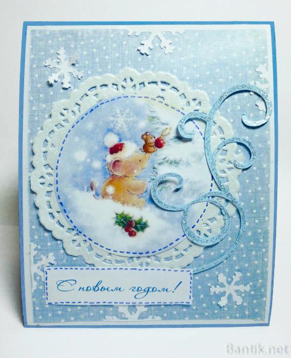 Новогодние открытки ручной работы для детей, новосельем
