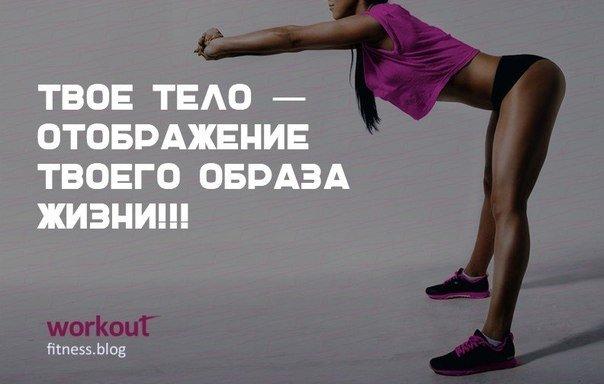 фото фитнес мотивация