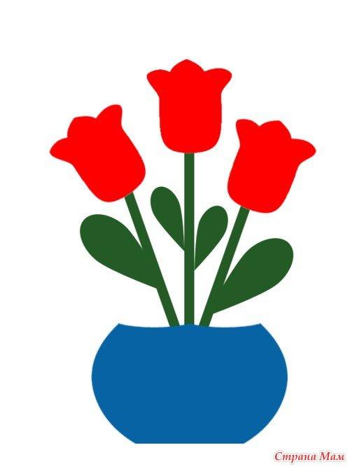 Лето картинки, ваза с цветами из бумаги своими руками шаблоны