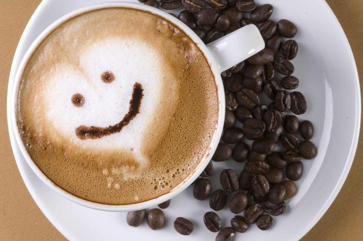 Ангела, картинка с кофе доброе утро