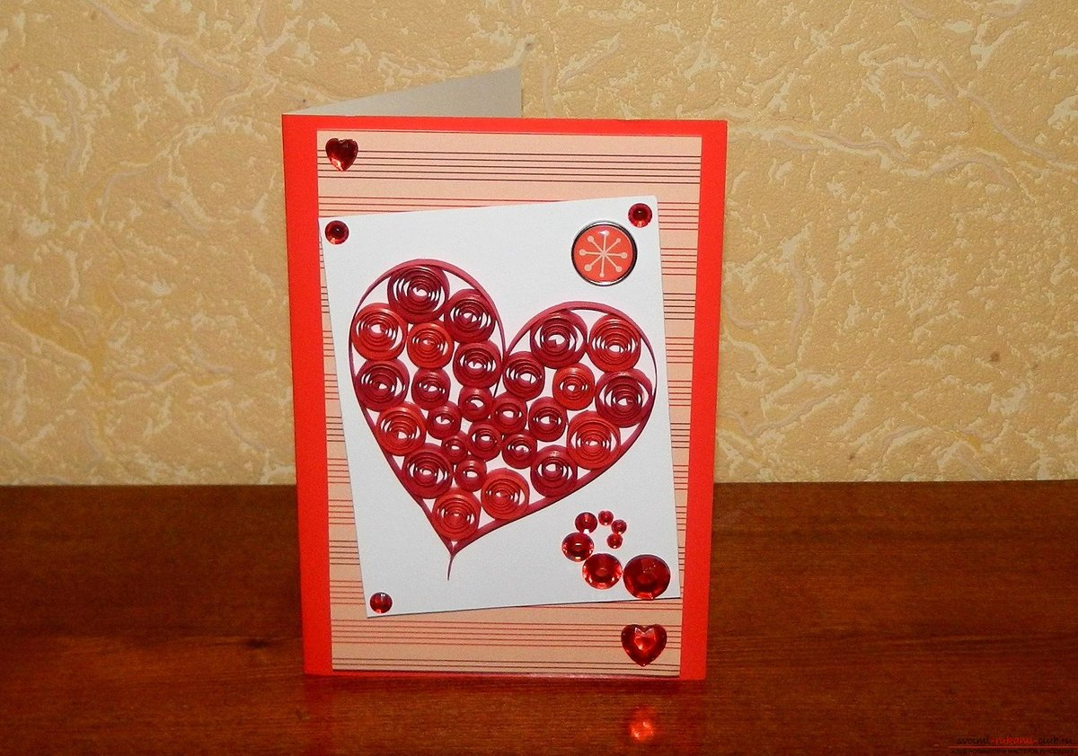 Сердечко с руками открытка, куму