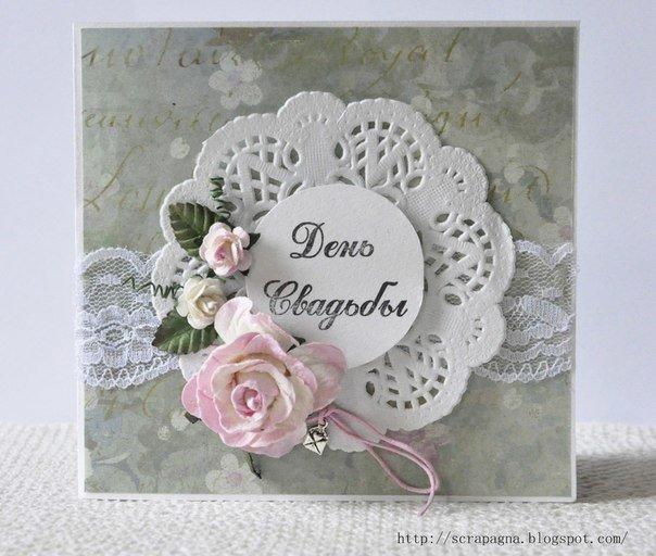 Стихи открытку на свадьбу своими руками