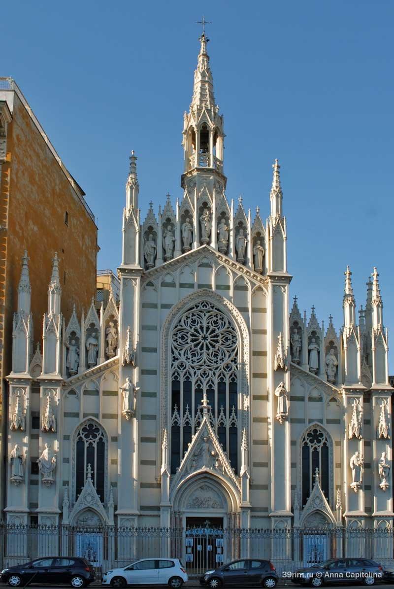 Церковь Сакро Куоре дель Суффраджо - одна из самых красивых церквей Рима.