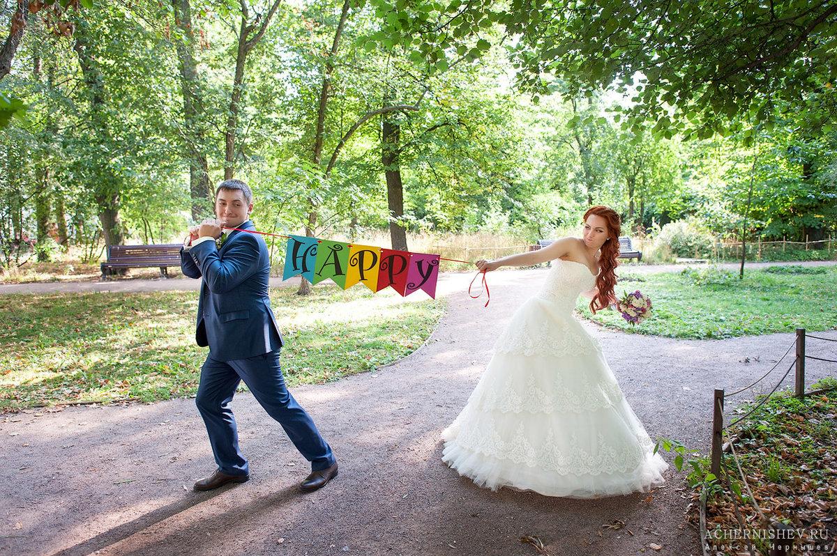 Как производится оплата свадебной фотосессии