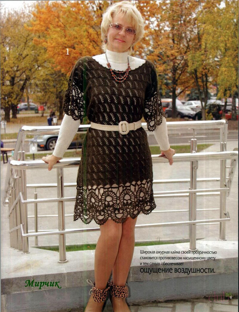 вам снится платье с широкой юбкой крючком вариант подходит только