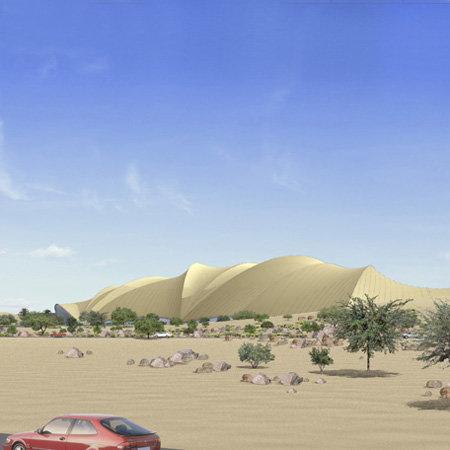 Музей современного арабского искусства в Дохе