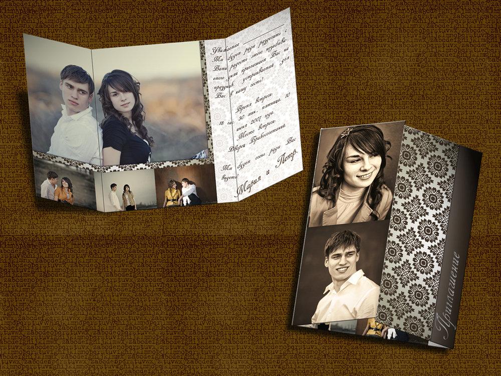 Сделать из фото открытку печать