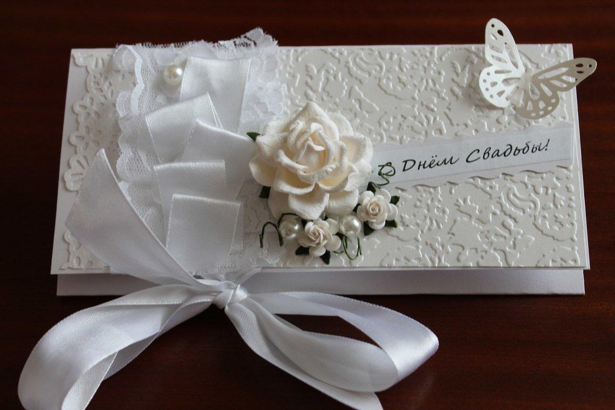 Свадебная открытка своими руками конверт