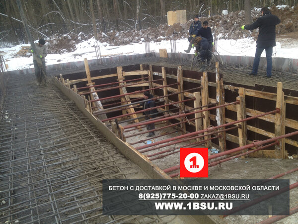 бетон для бассейна М350