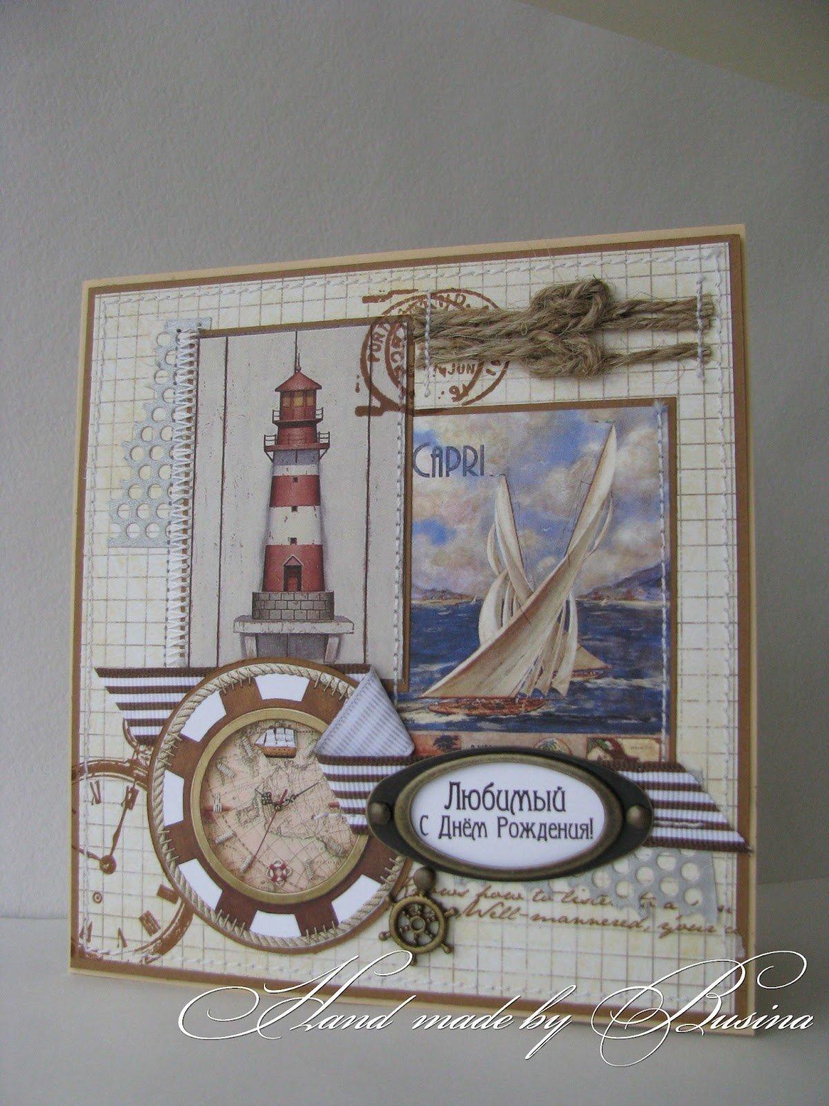 Бутылка, открытка для моряка своими руками