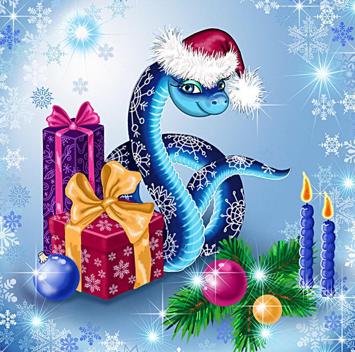 На год змеи открытки, добрым