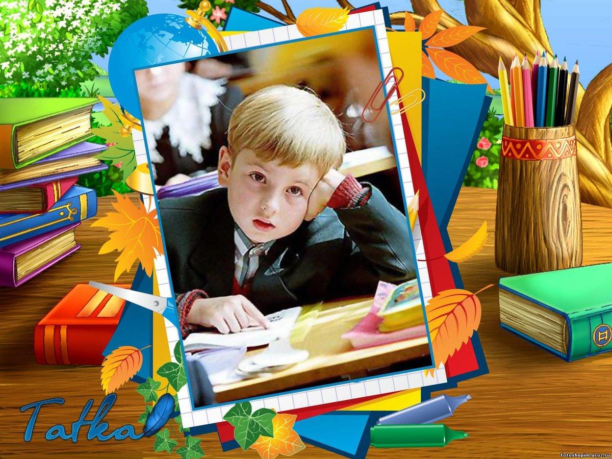 Открытки 1 сентября фотошоп, рождественская открытка