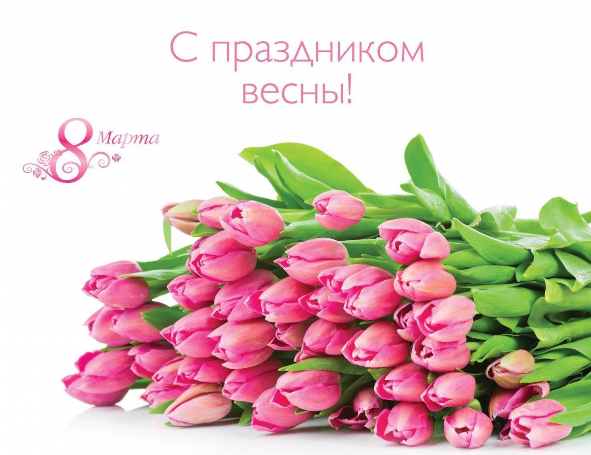 Открытки на 7 марта, доброго воскресного