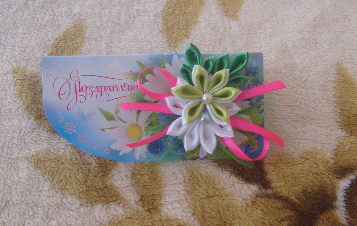 Днем рождения, открытка канзаши к юбилею